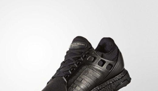 Adidasのultra boostはダサいけど着心地は最強クラス!