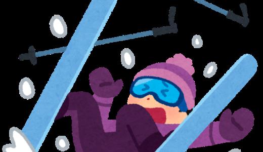 [冬の紫外線]ゲレンデに出る時は日焼け対策必須!