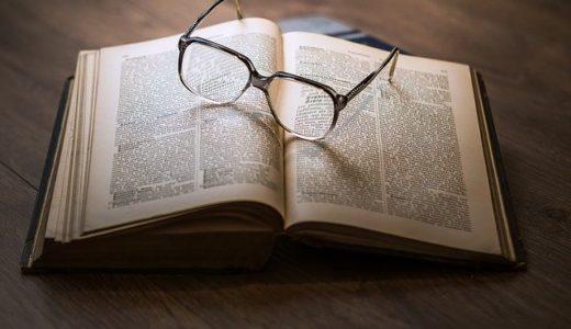 12,1,2月で読んだ本たちの感想